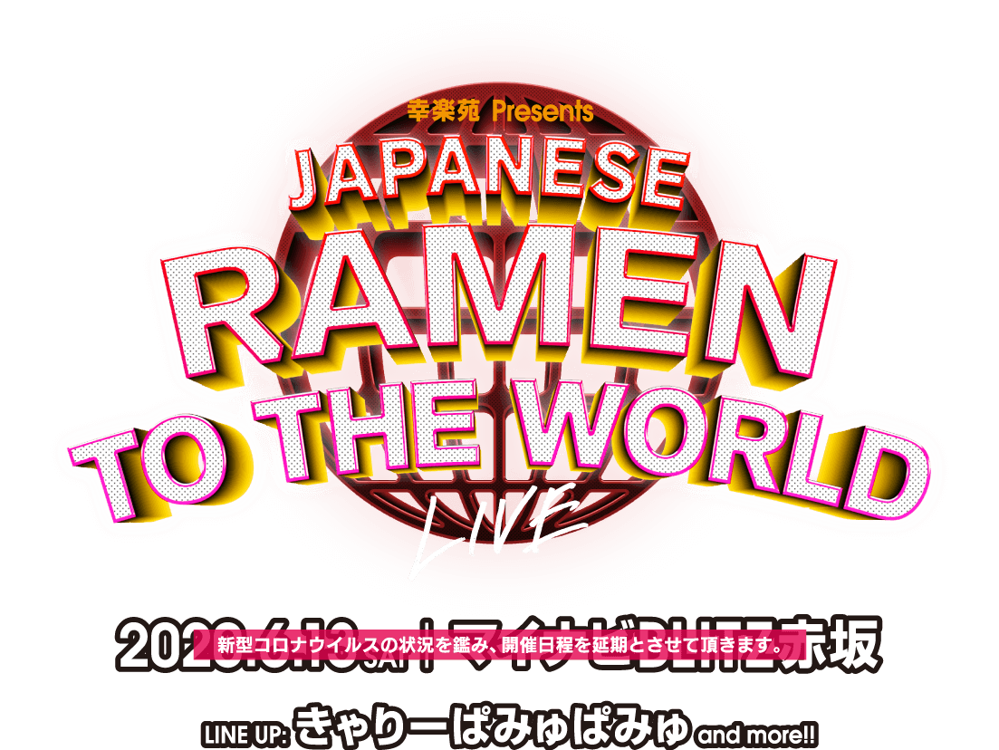 JAPANESE RAMEN TO THE WORLD